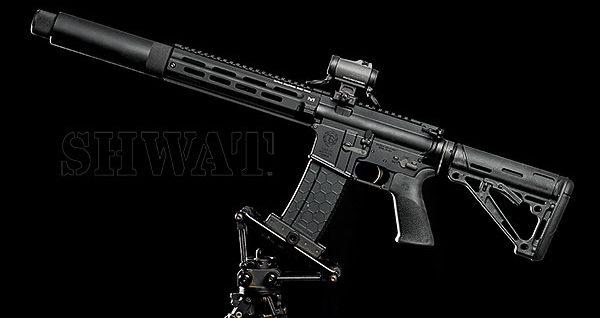 Tactical Solutions TSAR 300 Blackout