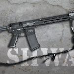 Review:  Smith and Wesson's New VTACII Rifle–It's Got Tactical Hog Hunting Written All Over It!